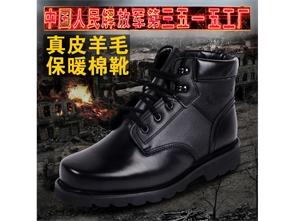 耐酸碱雨鞋